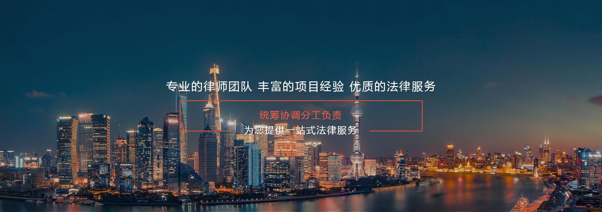 上海私募基金管理人备案咨询